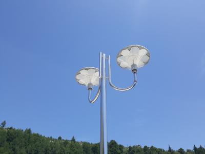Poboljšanje energetske učinkovitosti javne rasvjete u gradu Obrovcu